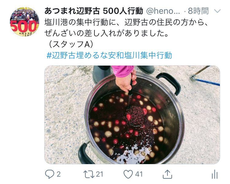 f:id:henoko500:20200226180750j:plain