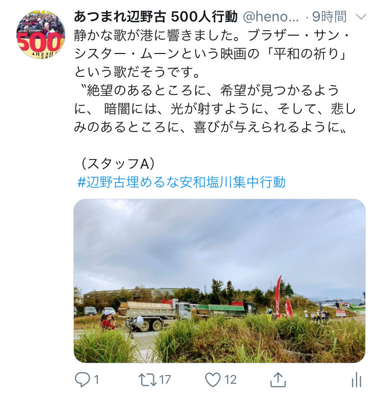 f:id:henoko500:20200226180753j:plain