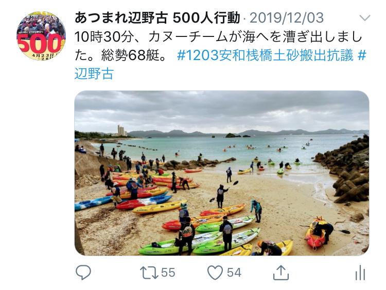 f:id:henoko500:20200226180808j:plain