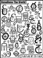 [Henohenomoheji][へのへのもへじ][ちばロゴ][ちば]さささ、みなさまご一緒に(反転) / 集合へのへのもへじ