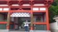 【旅01】三番札所の金泉寺。真新しい2冊の納経帳を手に
