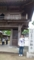 【旅01】9番の法輪寺。私の左には絵描き売り、右には托鉢のおじさん