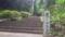 【旅01】今回最大の難所は、ふもとから坂を十分歩いた後の333段