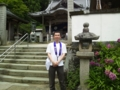 【旅02】和袈裟がなければただの参拝客にしか見えないカジュアルさ?