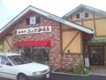 【旅02】思わぬところで四国に1軒しかないらしいコメダ珈琲店を発見