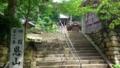 【旅03】ようやく辿り着いた恩山寺。ジュース恵んでくれたお兄さんに
