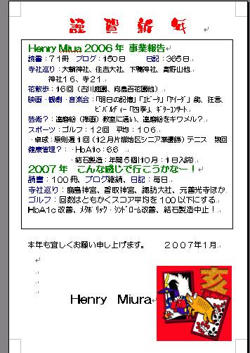 20070101015349