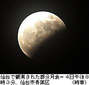 20120604224311