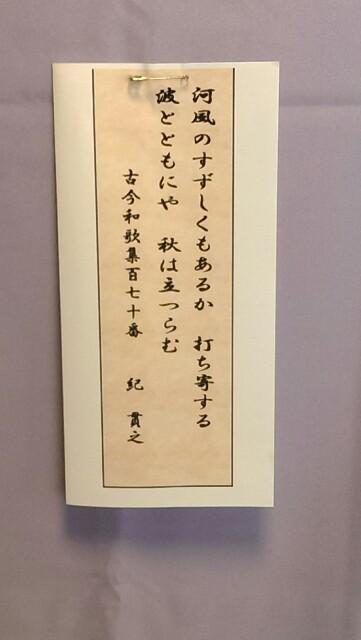 f:id:henrymiura:20161014221709j:image