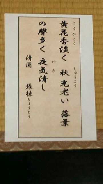 f:id:henrymiura:20161014222116j:image