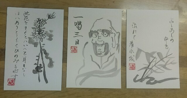 f:id:henrymiura:20161121172702j:image