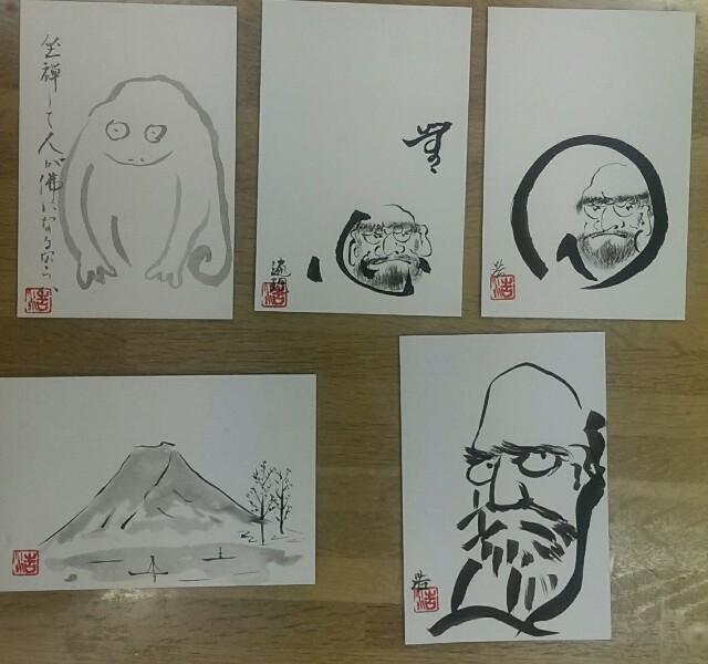 f:id:henrymiura:20161121172711j:image