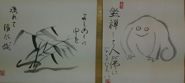 f:id:henrymiura:20161121172831j:image