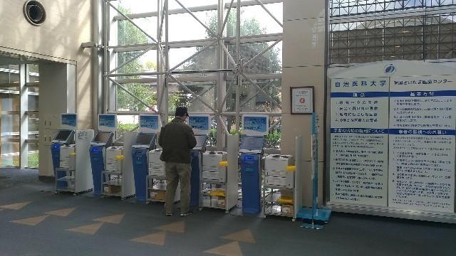 f:id:henrymiura:20171031105535j:image