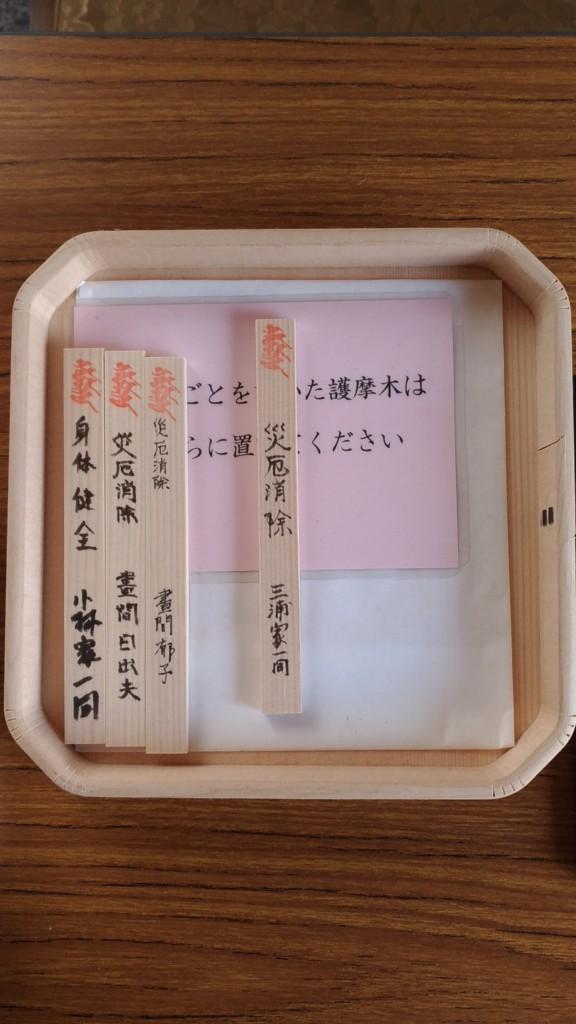 f:id:henrymiura:20180108123058j:plain