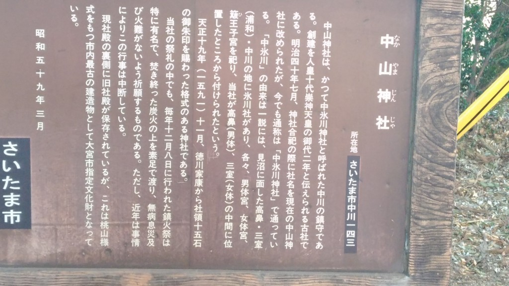 f:id:henrymiura:20180110091524j:plain