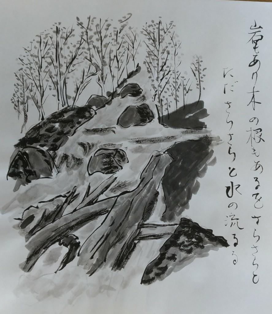 f:id:henrymiura:20180115151052j:plain