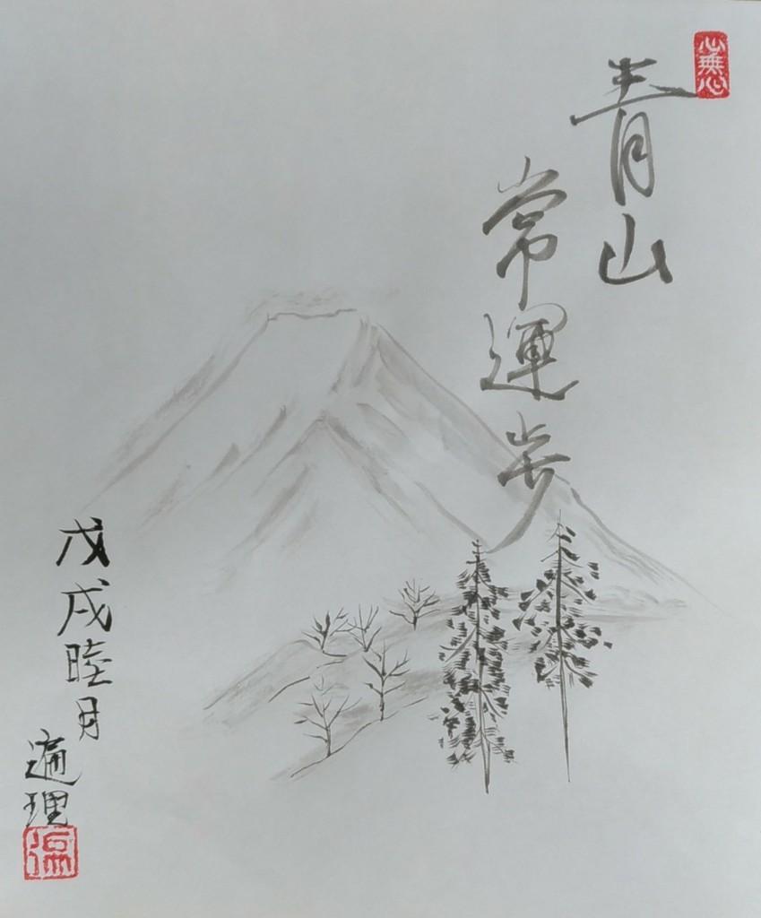 f:id:henrymiura:20180115151108j:plain
