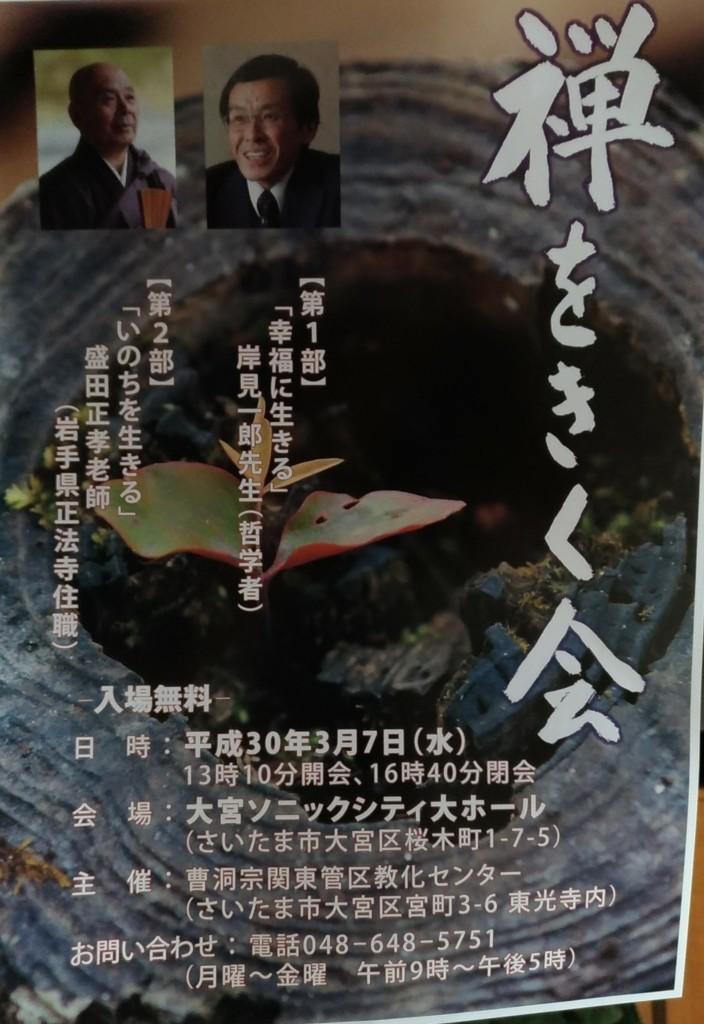 f:id:henrymiura:20180308143706j:plain