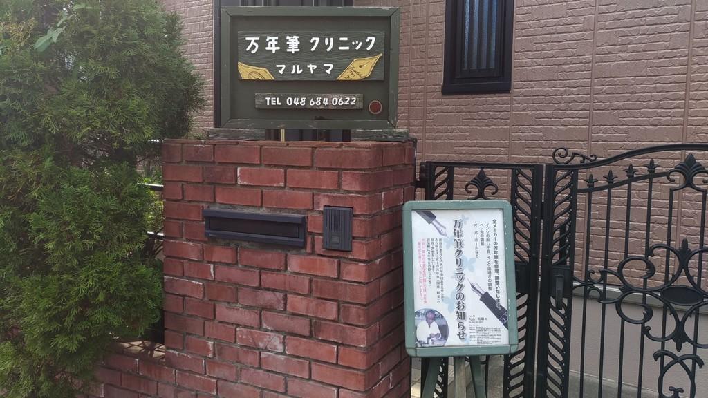 f:id:henrymiura:20181020121017j:plain