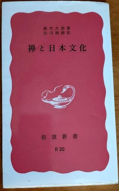 f:id:henrymiura:20200509220553j:image
