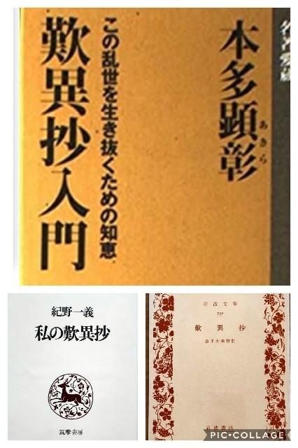 f:id:henrymiura:20200511100116j:image