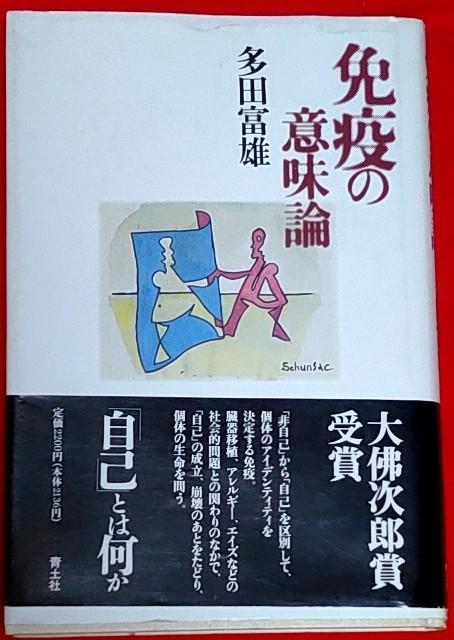 f:id:henrymiura:20200511233113j:image