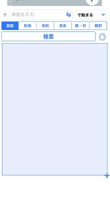 f:id:hentekomura:20170415200726p:plain