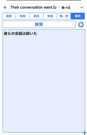 f:id:hentekomura:20170416001135p:plain