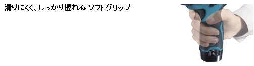 f:id:hentekomura:20170425182948j:plain