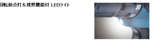 f:id:hentekomura:20170425183202j:plain