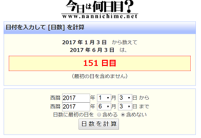 f:id:hentekomura:20170602001947p:plain