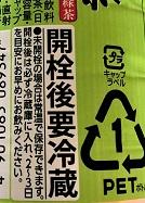 f:id:hentekomura:20170722192654j:plain