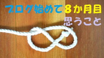 f:id:hentekomura:20170901204926j:plain