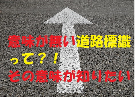 f:id:hentekomura:20170905214635j:plain