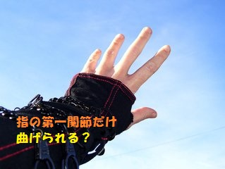 f:id:hentekomura:20170910154240j:plain
