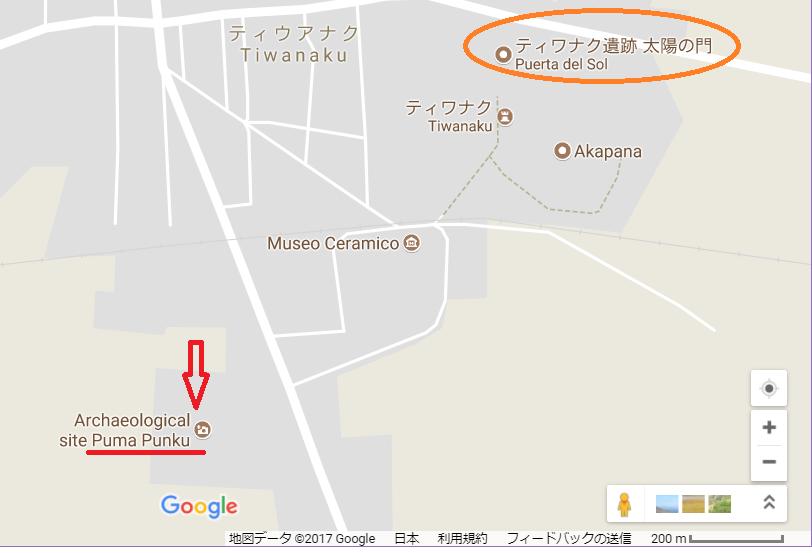 f:id:hentekomura:20171018153728p:plain