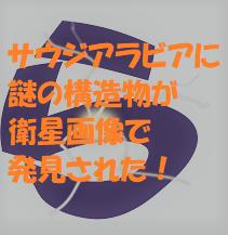 f:id:hentekomura:20171027161502p:plain