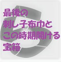 f:id:hentekomura:20171027165629p:plain