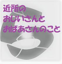 f:id:hentekomura:20171027172115p:plain