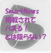 f:id:hentekomura:20171027181501p:plain
