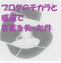 f:id:hentekomura:20171027181852p:plain