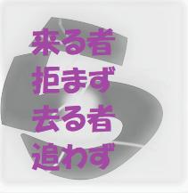 f:id:hentekomura:20171027182352p:plain