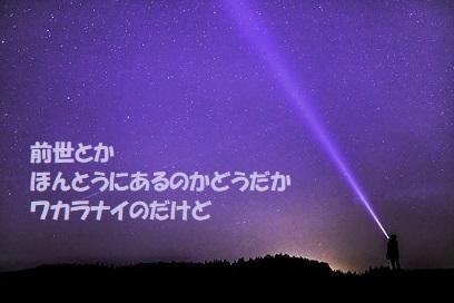 f:id:hentekomura:20171027184429j:plain