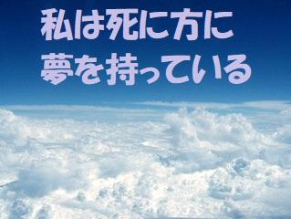f:id:hentekomura:20171027190550j:plain