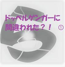 f:id:hentekomura:20171027191325p:plain