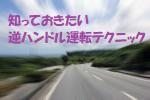 f:id:hentekomura:20171027194451p:plain
