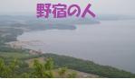 f:id:hentekomura:20171027200240p:plain