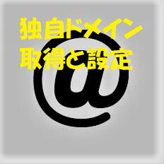 f:id:hentekomura:20171027201021j:plain