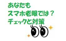 f:id:hentekomura:20171027201458j:plain